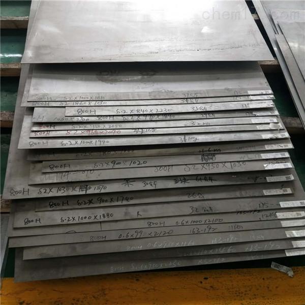 NS336不锈钢板进口