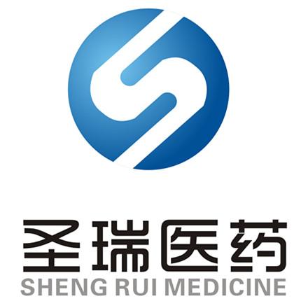 陕西圣瑞医药科技有限公司