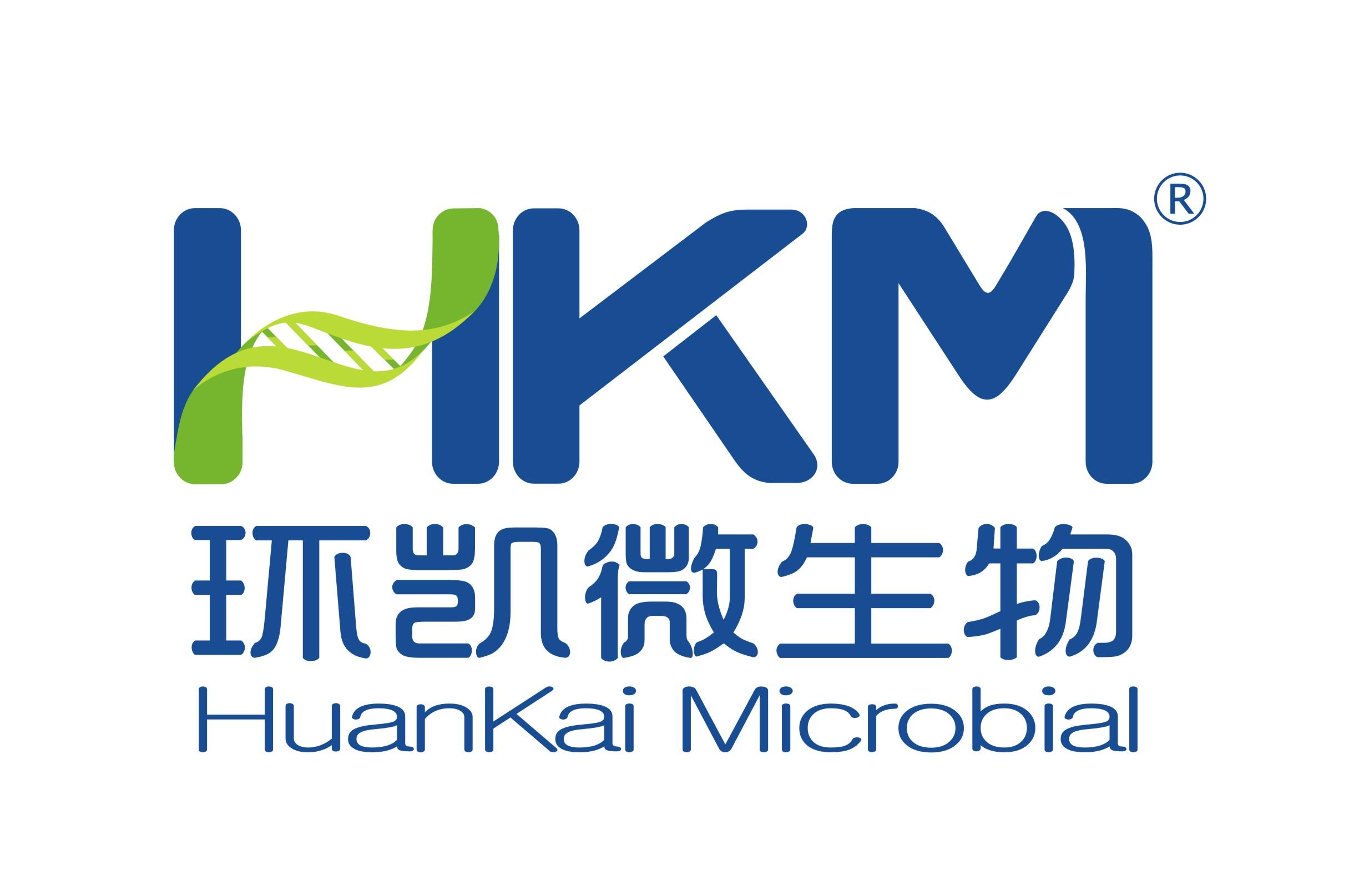 廣東環凱微生物科技有限公司