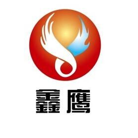 上海新鹰衡器有限公司