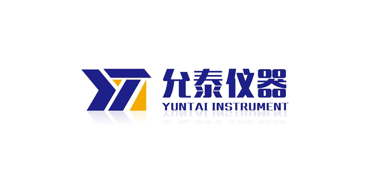 宁波允泰供应链管理有限公司