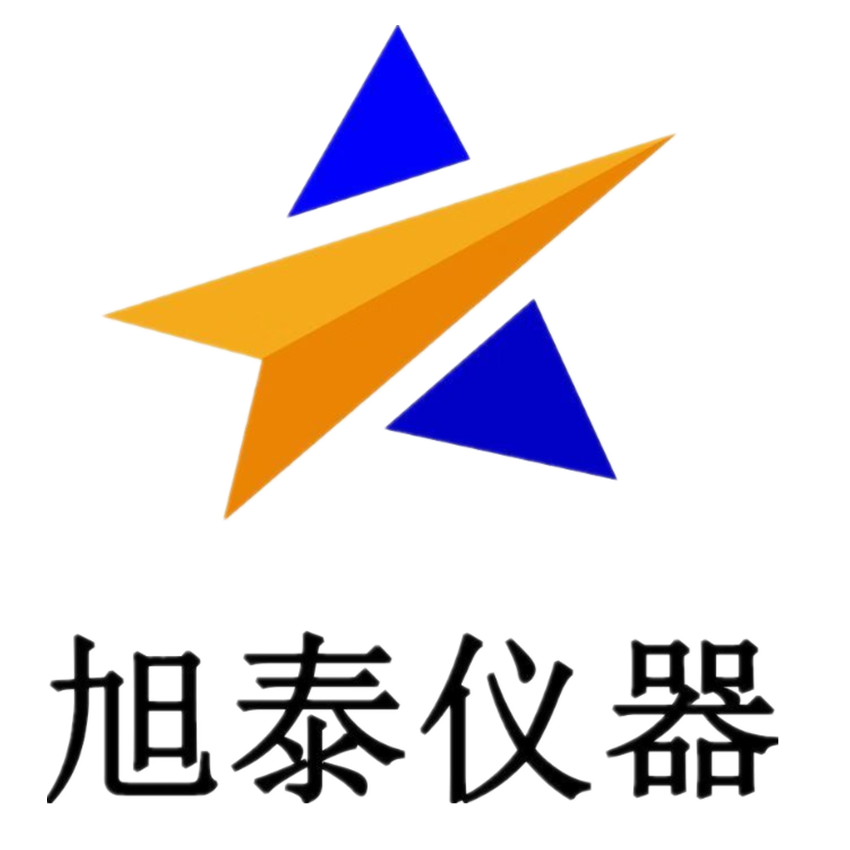 安徽旭泰仪器科技有限公司