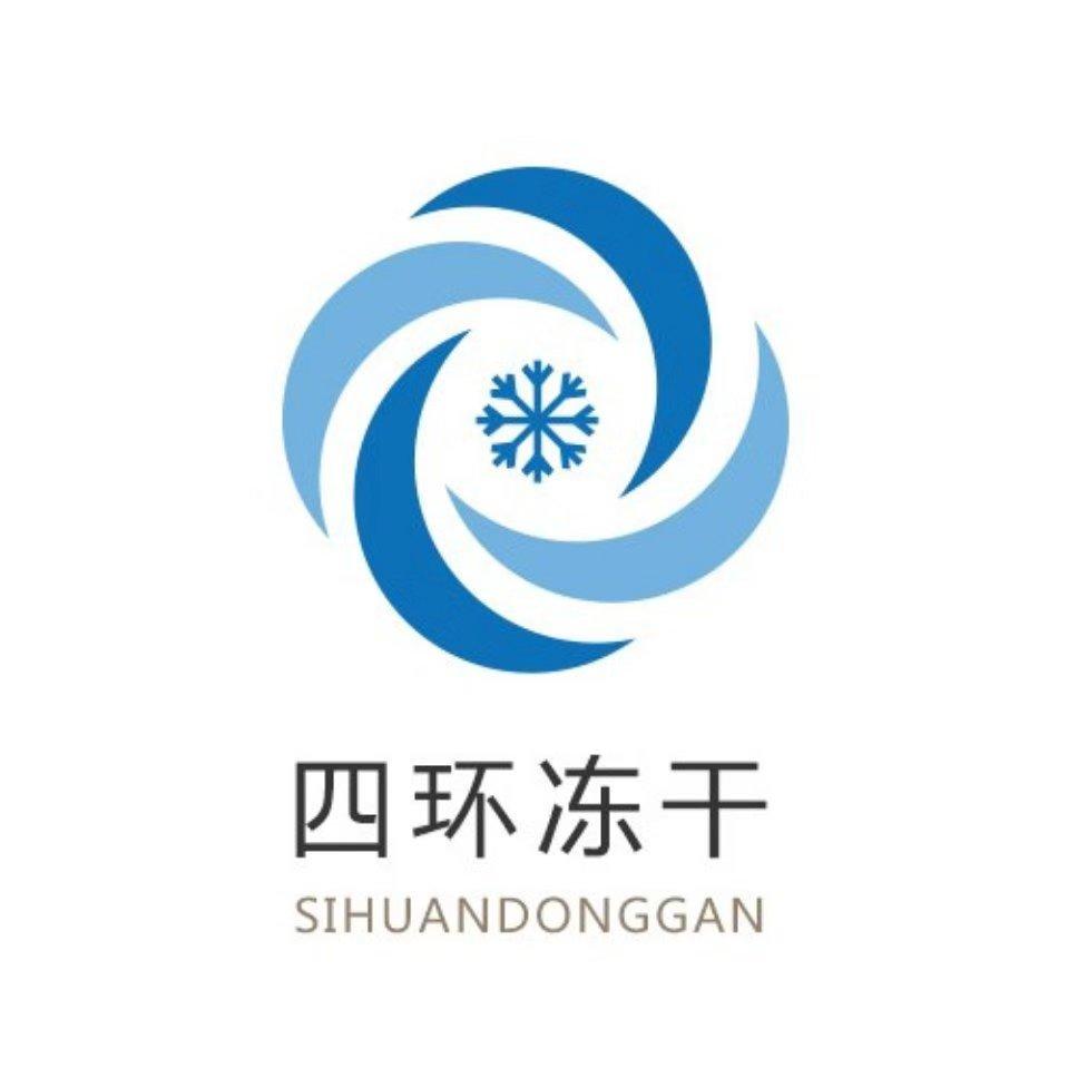 四环冻干机(天津)科技有限公司