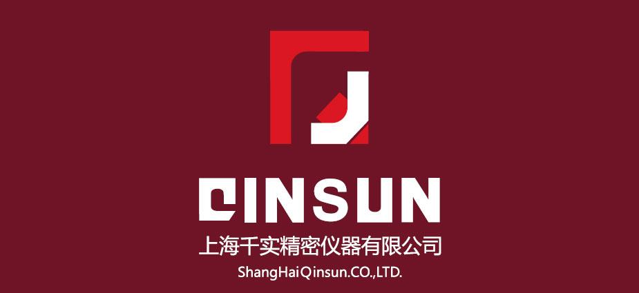 上海千实精密机电科技有限公司