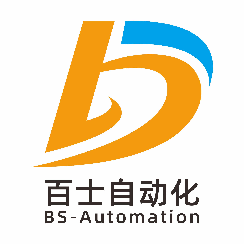 武汉百士自动化设备有限公司