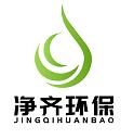 净齐环保betway官网首页(上海)betway必威手机版登录