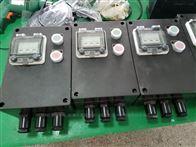 FXM-S-11/16AK63A防水防尘防腐照明配电箱