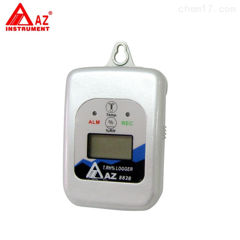 中國臺灣衡欣AZ8828溫度記錄儀倉庫大棚冷鏈運輸
