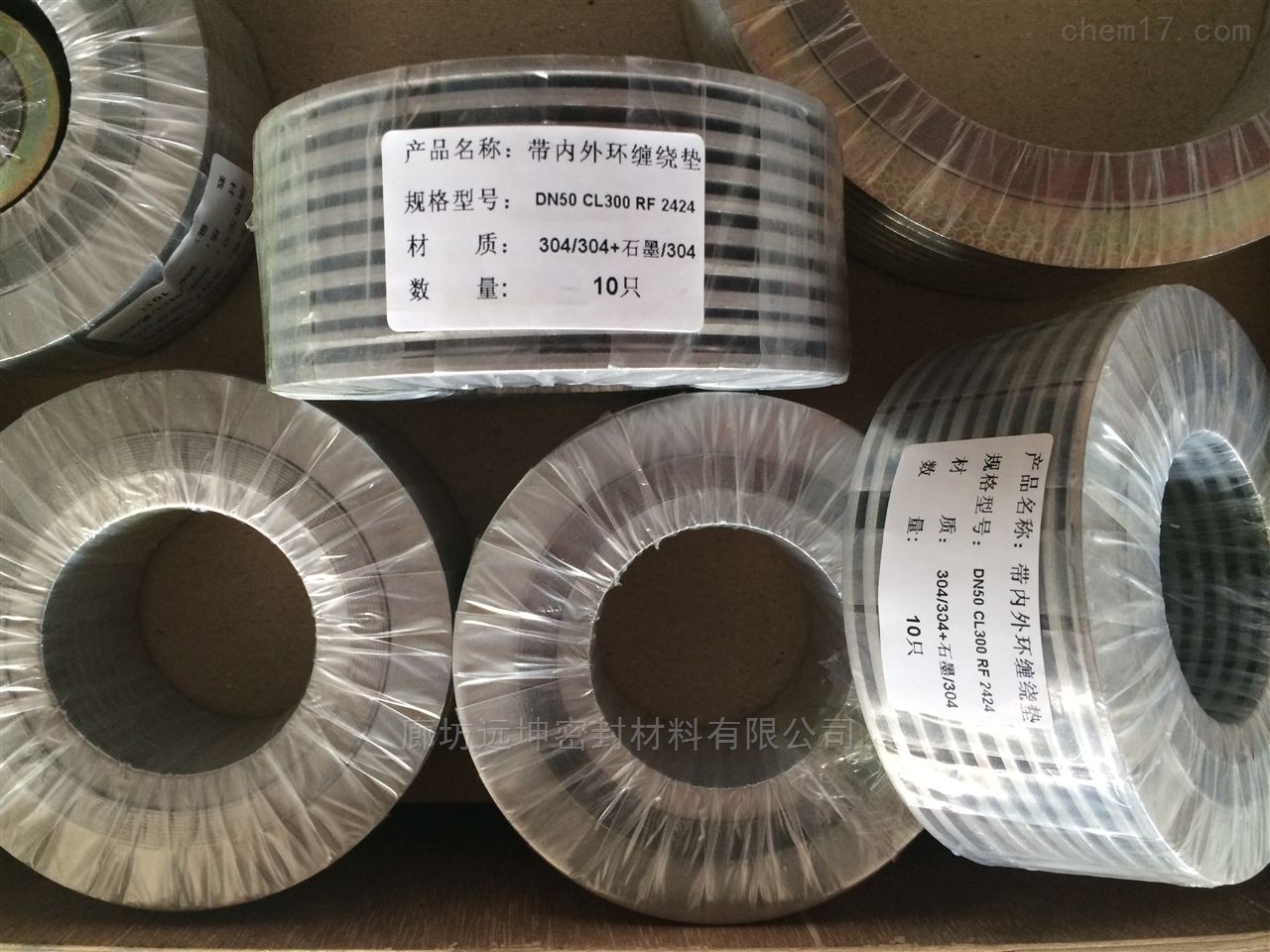 碳钢金属缠绕垫片 缠绕石墨垫片