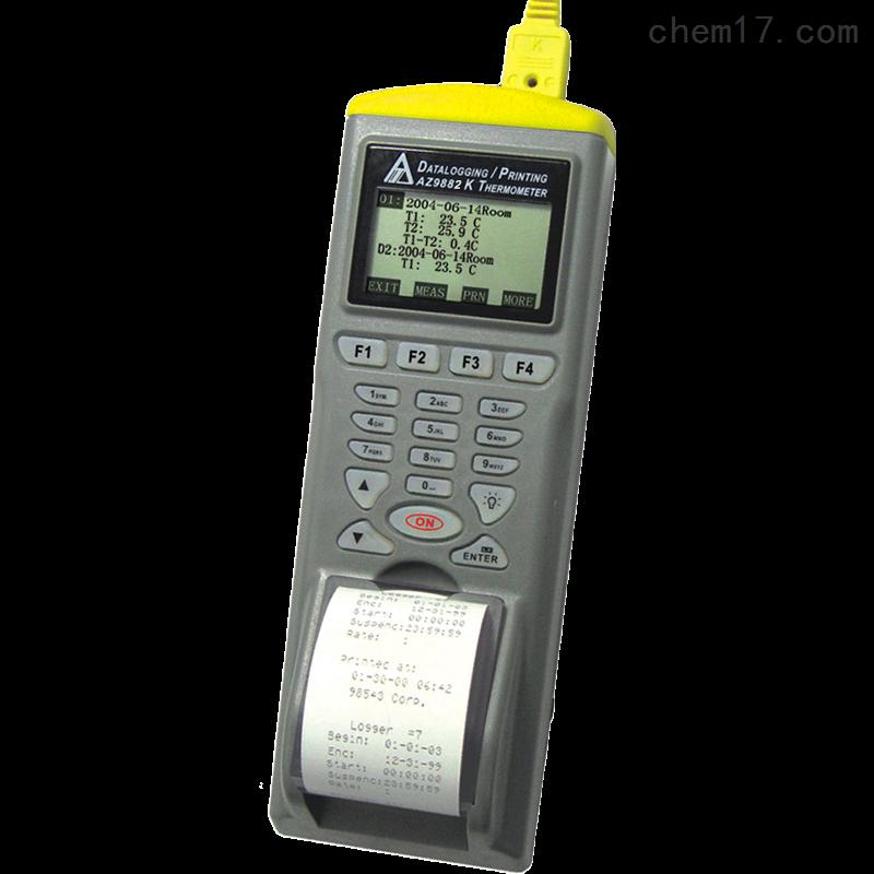 中國臺灣衡欣AZ9882熱電偶測溫儀記錄印表機