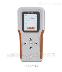 DSC系列DSC-120S局放定位测试仪 厂家生产