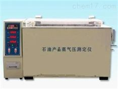 石油产品蒸汽压测定仪  *