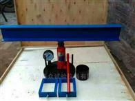 CZB-A现场优质野外承载板测定仪价格