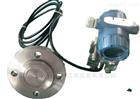 XM-CYB31-II-602投入式液位變送器