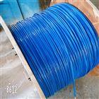 MHYA32-60*2*0.9矿用铠装通信电缆