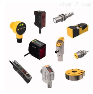 TURCK图尔克光电传感器工厂直销