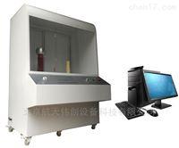 GB/T1408.1-2016絕緣材料耐電壓擊穿試驗儀