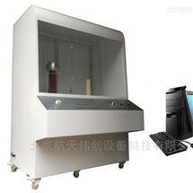LDJC-100kV绝缘材料耐电压击穿仪