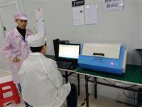 光譜儀ROHS2.0檢測儀器環保檢測儀器