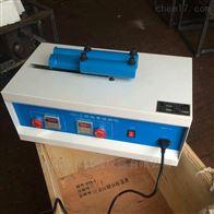 SD-2型集料电动砂当量试验仪