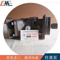 供应SCP-056-RHL-4Z-TFS10HAWE哈威SCP-056-RHL-4Z-TFS10柱塞泵