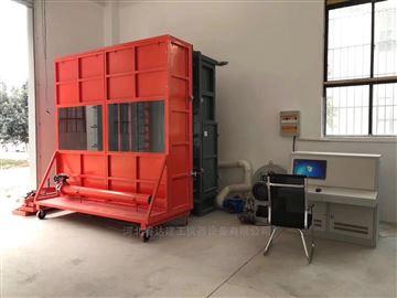 MJ3-C3-3030E新标准建筑门窗综合物理性能试验机