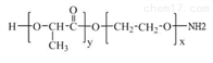 PLA-PEG-NH2 MW:2000/两亲性嵌段共聚物