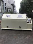 盐雾腐蚀测试机/盐水喷雾试验箱