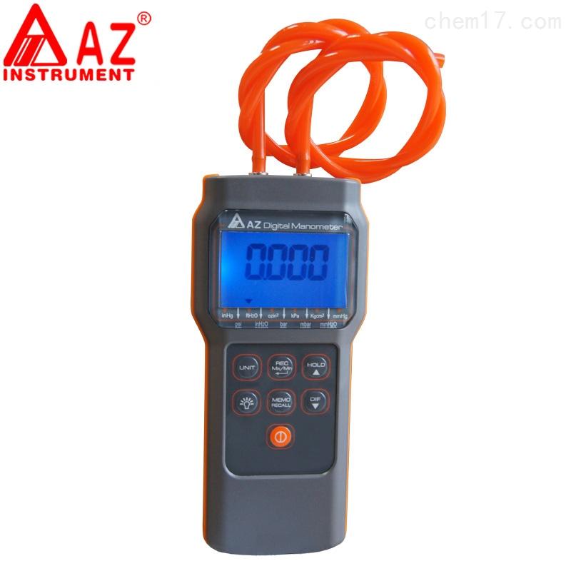 中國臺灣衡欣AZ82062高精度數顯壓力計壓差儀