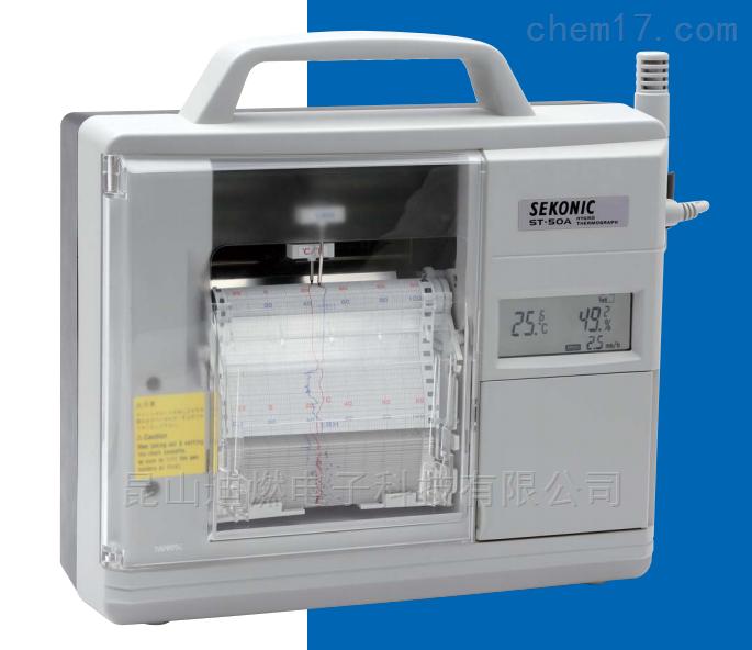 SEKONIC温湿度记录仪ST-50A