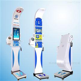 DHM-800CDHM-800C智能型医用体检机郑州鼎恒科技