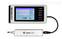 TIME3221手持式粗糙度仪择优推荐