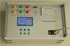 STBC-06变压器变比测试仪