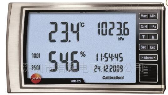 德图testo622数字式温湿度大气压力表