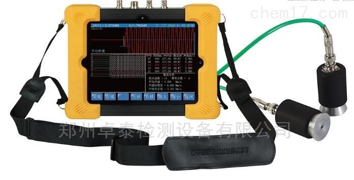 HC-U81郑州非金属混凝土超声波检测仪