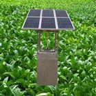 HX-CQ6太阳能自动虫情测报灯 交,直两用供电