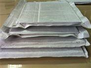 stp超薄真空絕熱板50厚一平米價格