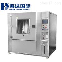 HD-E710-5高温高压喷射试验箱IPX9