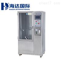 HD-E710-2淋雨试验箱IPX3/4
