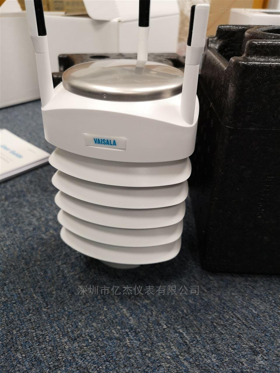 VAISALA WXT520氣象站