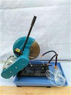 HPQ-150满足 GB28635-2012混凝土切割切片机厂家