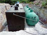 猪尿废水处理设备定制