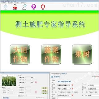 HX-SF1专家配方施肥指导系统 农业专用设备