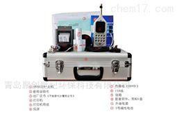 爱华-专业级噪声分析仪 AWA6228+