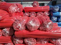 国标现货供应白色27*9mmB1级橡塑管