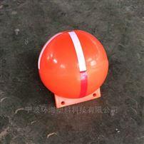 FQ500北京水上警示PE浮球 聚乙烯塑料浮球