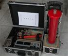HSZ係列300KV直流高壓發生器