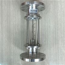 FA100拉杆式玻璃转子流量计