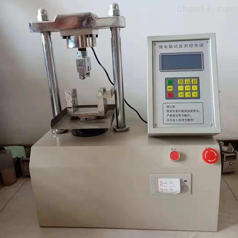 水泥胶砂电子抗折试验机