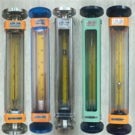 LZB/LZJ 15~150玻璃转子流量计